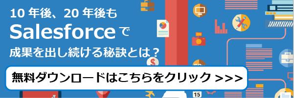 スペシャルコンテンツ2